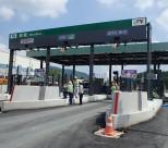 新東名高速道路某所ETC工事